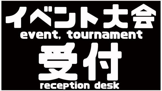 受付英語日本語25%cccaaa.jpg