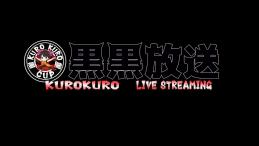 黒黒放送LIVE Streaming.png