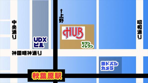 秋葉原地図 RGB_R.jpg